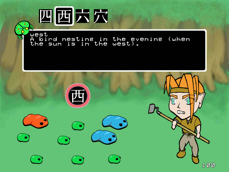 Japanese Language Drills